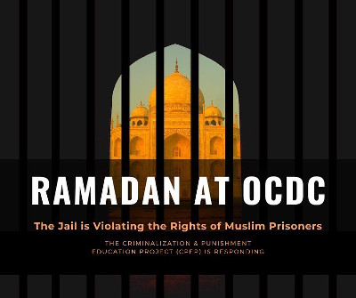 ramadan at OCDC poster with mosk behind bars
